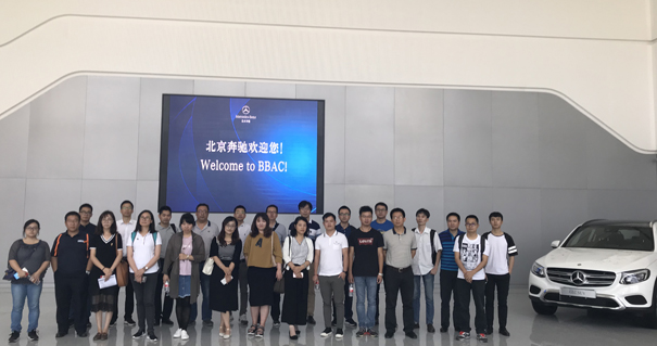 参观北京奔驰-学习奔驰汽车的品质管理