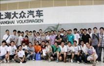 上海大众参观考察-学习上海大众精益生产推进