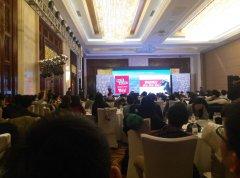 【标杆资讯】o2o 2014品牌中国年度人物颁奖盛典暨中国品牌o2o高峰会.北京站
