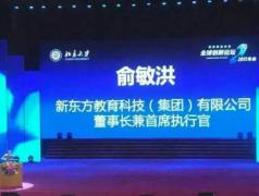 """""""全球创新论坛2015年会""""—创新驱动未来"""