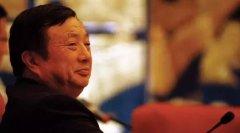 【标杆人物】华为副总裁想与家人团聚, 提出辞职...任正非: 你可以离婚啊!