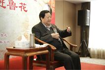 鲁花参观考察-中华优秀传统与现代企业管理