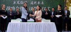 【标杆资讯】雄安万科建筑研究中心揭牌 打造国际性绿色开放平台