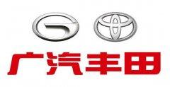 广汽丰田考察公开课--走进丰田学科技:创新争先-打造科技智能第一竞争力