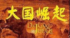 """【标杆资讯】中兴通讯被禁,华为、海康告急!中美贸易战直刺中国""""缺芯""""软肋!"""