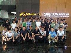 参访阿里滨江园区-阿里互联网思维培训学习、考察杭州阿里巴巴总部预约电话