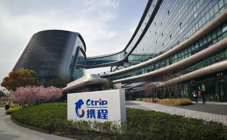 携程参观考察-学习上海携程网络的企业文化及高效团队建设