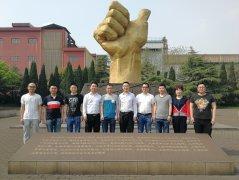 上海宝钢参访咨询电话、参观感悟及考察总结