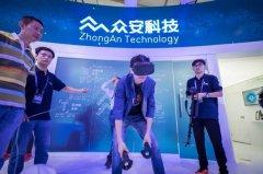 走进众安科技参访:上海众安科技数据可视化展厅参观及主题交流学习