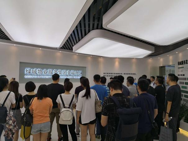 绿城集团参观_考察杭州绿城,学习房地产金融实务和创新