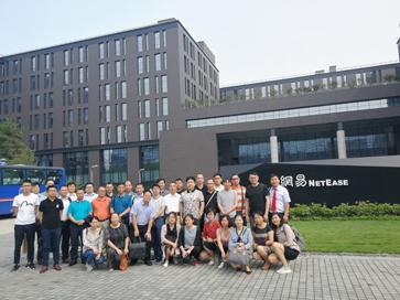 走进网易参观,考察杭州网易总部,学习网易技术创新背后秘诀与最佳实践