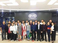 走进比亚迪参观,考察比亚迪深圳总部,学习比亚迪文化创新行程回顾
