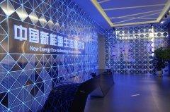 参观青岛特锐德:考察特锐德的中国新能源生态科技馆、生态党建展厅