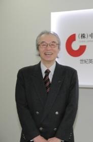 牧野 芳明 教授