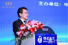 中国标杆学习俱乐部:2019年第二届全球标杆学习高端峰会圆满落幕