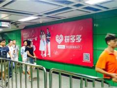 走进拼多多参访,参观上海拼多多总部,考察学习拼多多商业模式创新