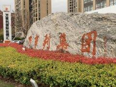 参观杭州万事利,考察万事利丝绸,学习数字经济时代万事利转型升级之路