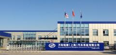 参观上海万向钱潮工厂,考察学习万向钱潮的精益实施与应用