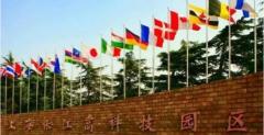 中国的硅谷--走进上海张江高科技园区参观考察