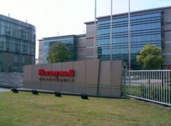 参观上海霍尼韦尔中国,考察学习霍尼韦尔工业物联网的前瞻性巨人