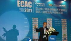 参观北京易宝支付,考察学习易宝支付互联网金融的领军企业
