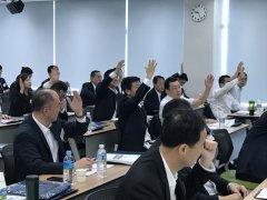 韩国智能工厂考察学习,参观三星电子、韩中NCS、SAMBO PLATE等