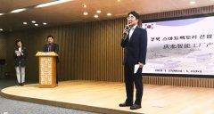 韩国商务考察团,参观学习韩国智能工厂理论教育、三星制造系统 SPS