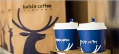 """参观北京瑞幸咖啡,考察学习瑞幸咖啡方便迅捷的""""咖啡新零售"""""""