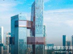 深圳腾讯参观考察公开课:赢在数字价值,赋能企业数字化转型