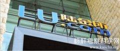 走进上海陆金所参观,考察学习金融科技背后的上海力量