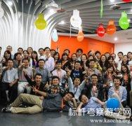 走进北京创新工场参访,学习创业中的幂定律