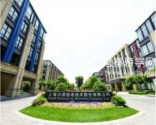 参观上海汉得信息,考察学习汉得信息让制造更趋完美