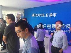 走进深圳柔宇科技商务参访,对标探索科技创新之道