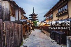 日本标杆地产考察