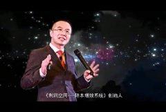 精益运营 姜上泉【老师 联系电话 讲师简介】