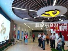 深圳南山区党群服务中心学习参访 参观 考察