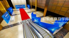 走进小米_京东_海底捞标杆学习专场:峰会+管理创新(组织变革)