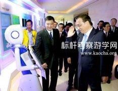 """首家!我们实现了和总理对过话的小i机器人公司""""云参访"""""""